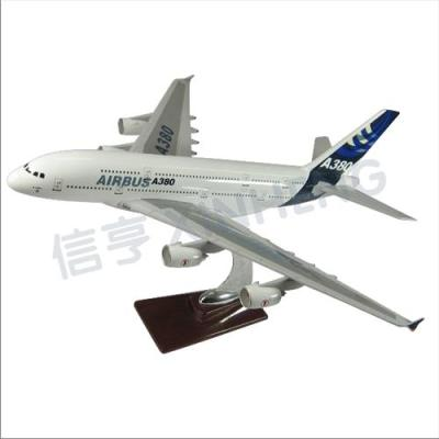 A380原型机