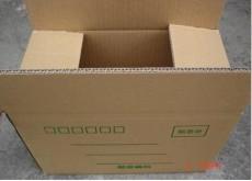 鄭州紙箱包裝 迎會包裝生產廠家