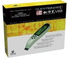 西安樂德創掃譯筆V68 西安掃描筆批發