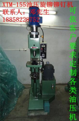 浙江气压压接机,油压机图片