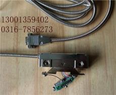 七海QH400型讀數器