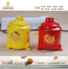 哪里生產的陶瓷食品罐不會滲漏