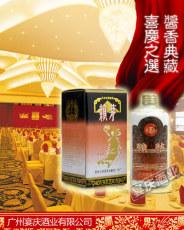 92年赖茅酒 菊香村 酒类
