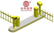 漳州停车场刷卡收费系统 全华道闸厂家