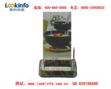 海南餐飲酒店無線呼叫系統 無線服務呼叫器
