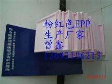 深圳显示器EPP包装材料 玻璃特殊泡沫EPP