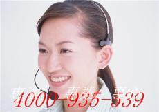 甜蜜蜜 泉州美的微波炉售后维修电话价格