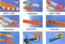 供应安全滑触线 奇美电器品质保障