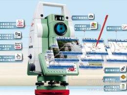 进口高精度全站仪 徕卡TS11i/15i图像全站仪