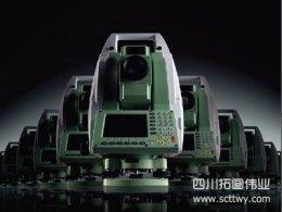 进口高精度全站仪 徕卡TS30超高精度全站仪