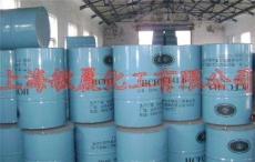 提供大量工业清洗剂
