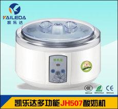 浙江家庭酸奶机厂家-家庭酸奶机价格