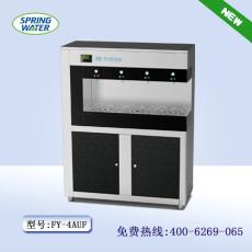不銹鋼全自動開水器 柜式溫開水機