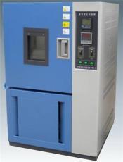 江蘇蘇州臭氧老化試驗箱價格