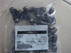 PISCO接頭T型PE8T