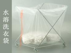水溶性洗衣袋