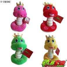 动漫宝贝 2013年蛇吉祥物 8寸皇冠蛇