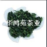 華鴻苑茶葉批發零售鐵觀音各地名茶