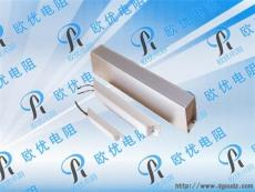 RXLG剎車電阻 變頻器剎車電阻 制動電阻