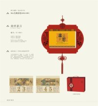 深圳定做2013笔记本厂家 品质卓越