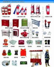 哪里的消防器材最全最便宜