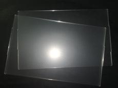 导光板模具 液晶显示器导光板