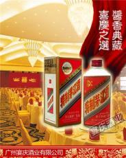 特制茅江酒 貴州廠家直銷 大量供應