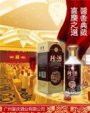 十二年珍酒 珍酒厂直销供应
