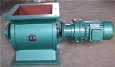 YJD-10星型卸料器