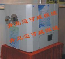 微波高溫管式爐