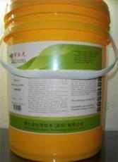 深圳電鍍廠家-鍍鉻價格-鍍鉻防銹油