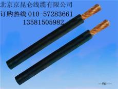 YH120平方焊把线北京电线电缆厂家