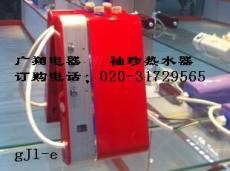 火爆批發電熱水寶電熱水龍頭袖珍電熱水器