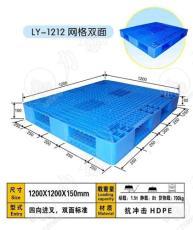 北京市昌平區塑料托盤