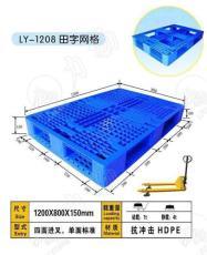 北京市大興區塑料托盤