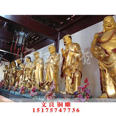 十八罗汉-文良十八罗汉铜雕-十八罗汉价格