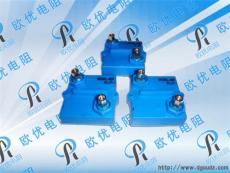 UXP300/UXP600濾波電阻