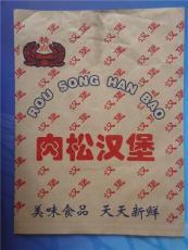 防油纸袋生产厂家供应各种防油纸袋生产厂家
