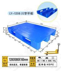 北京懷柔區塑料托盤廠家