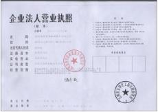 昆明官渡古镇马桶疏通服务有限公司