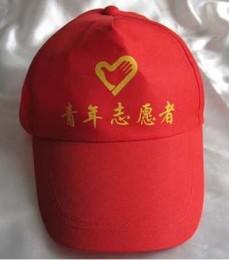 中山制帽厂-中山广告帽-广告帽价格