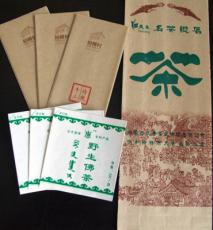 纸袋生产 - 沧州辉煌食品防油纸袋制作
