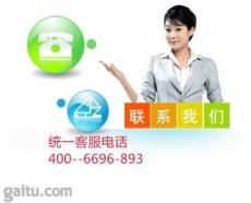 廣州天河區創爾特熱水器維修電話