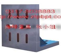 測量彎板價格 測量彎板廠家