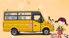 幼兒園校車價格 校車多少錢 校車價格