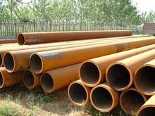 新疆27simn钢管厂家最新报价