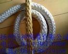 供应高分子聚乙烯纤维缆绳 绳缆