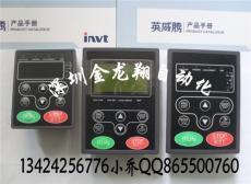 invt英威騰變頻器操作鍵盤/控制面板