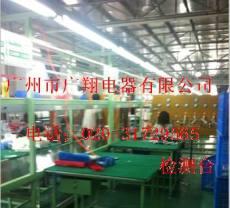 電熱水器電熱水器廠家電熱水器價格