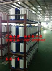 电热水器厂家电热水器批发带你热水器价格